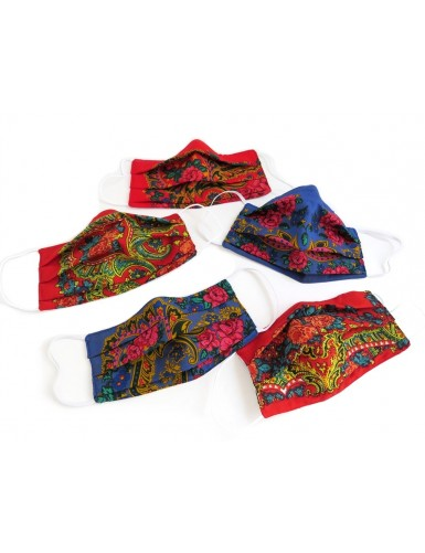Set of 2 cotton fabric masks